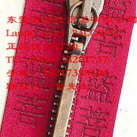 古銅色刻字布帶