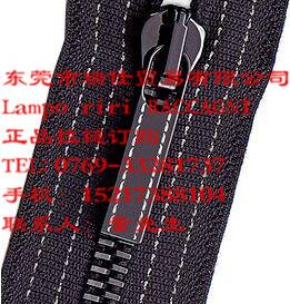 黑鎳色牙縫紉線布帶