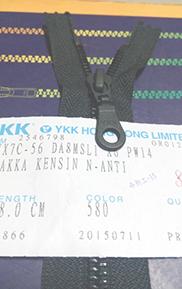 SGYX7C-56 DAMSL2 X6