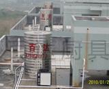 热水炉 东莞热水炉 空气热泵
