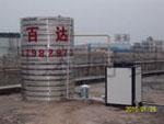 热水炉 东莞热水炉 空气能热泵热水器