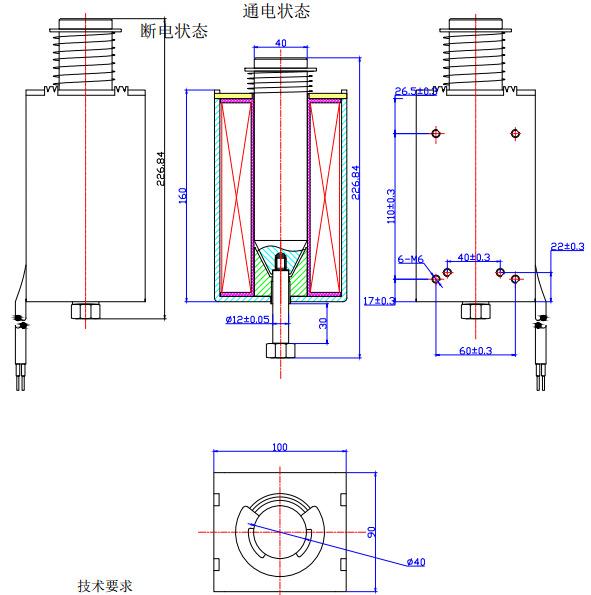 U40160推拉電磁鐵尺寸圖
