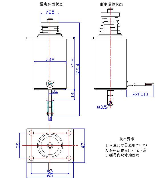 T4577外形尺寸圖