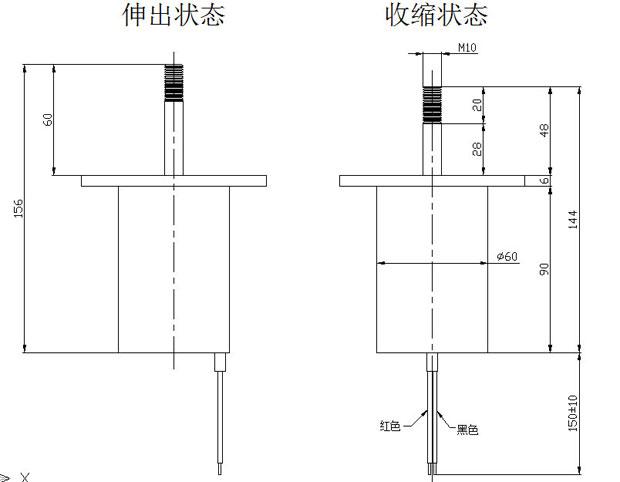 电动汽车制动电磁铁,挂档摆动电磁铁-尺寸图