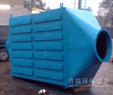 碳钢板活性碳吸附器