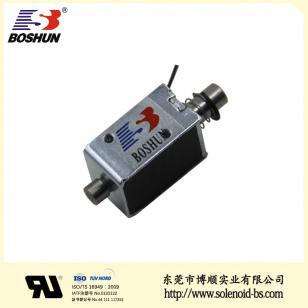 充電槍電磁鐵 BS-0730S-139