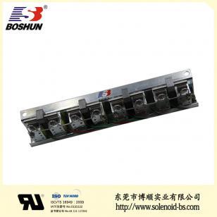 電腦橫機電磁鐵 BS-0722N-02A2