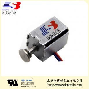 充電樁電磁鎖 BS-0724N-31