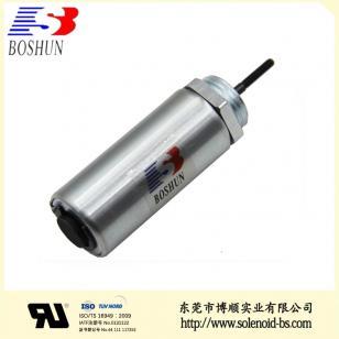 理療床電磁鐵、醫療床電磁鐵 BS-2351T-01