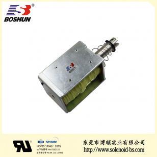 快遞分揀設備電磁鐵 BS-1684L-17