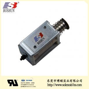 电器柜电磁锁 BS-1351-04