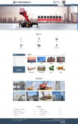 建筑设备租赁公司响应式网站