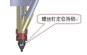 自动锁螺丝机工作原理