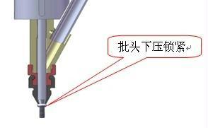 自动锁螺丝机的工作原理