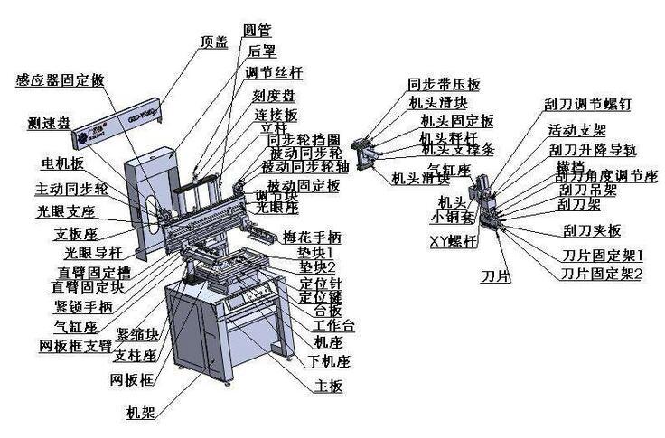 自动锁螺丝机结构图