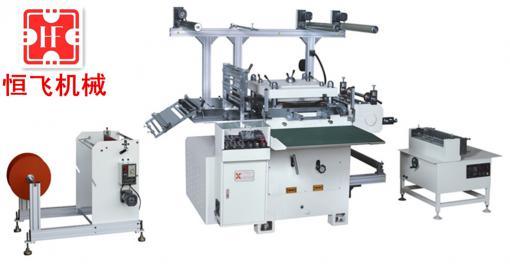 HA-600数控多功能单座模切机