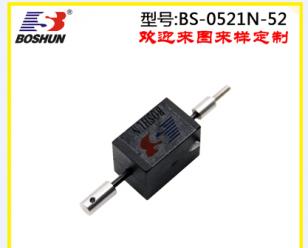 保持式电磁铁 BS-0521N-52