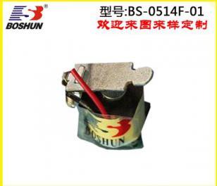 拍打式电磁铁 BS-0514F-01