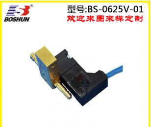 电磁阀 BS-0625V-01