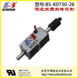 保持式电磁铁 BS-K0730S-26