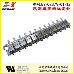 电磁阀 BS-0837V-01-12