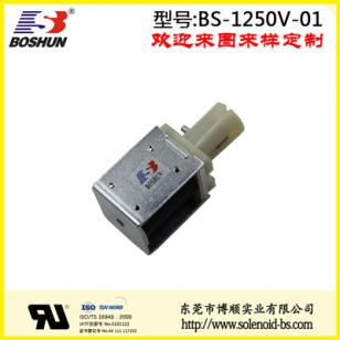 电磁阀 BS-1250V-01