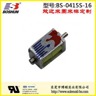 推拉式电磁铁 BS-0415S-16