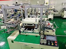 HF-300 數控多功能異步模切機