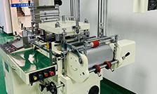 HA-300數控多功能單座模切機