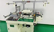 HD-300數控多功能套位單座模切機