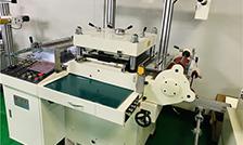 HA-450 數控多功能單座模切機
