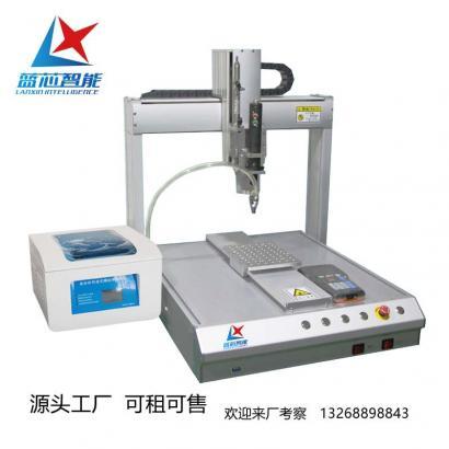 單工位吹氣式自動鎖螺絲機